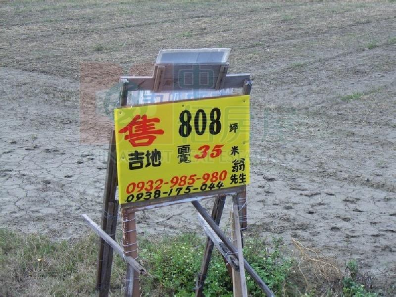 買屋賣屋租屋中信房屋-將軍濱海公路農地
