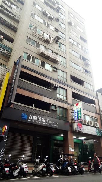 電梯住宅-C-16京典帝王戶-新北市鶯歌區建國路