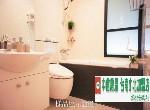 電梯住宅-新悅城二房寓-臺南市安平區健康路3段