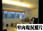 買屋賣屋租屋中信房屋-南京時尚美廈