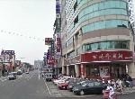 公寓-彰化市區商辦大樓-彰化縣彰化市中山路2段