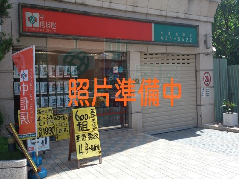 買屋賣屋租屋中信房屋-大唐江山
