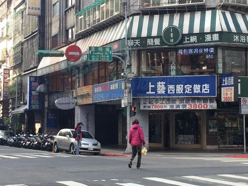買屋賣屋租屋中信房屋-西門町潮店