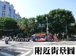 公寓-寶清公園巷寬1樓-臺北市松山區寶清街