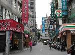 透天-信義捷運雙店面三角窗透天-臺北市中正區臨沂街
