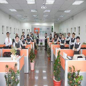 買屋賣屋租屋中信房屋-中壢環中加盟店