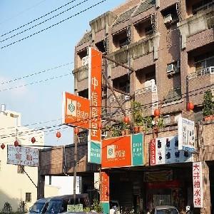 買屋賣屋租屋中信房屋-仁武仁雄加盟店