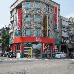 買屋賣屋租屋中信房屋-楊梅萬大加盟店